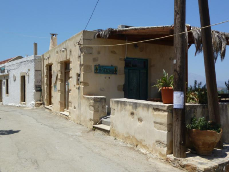 Botano, Kouses Crete