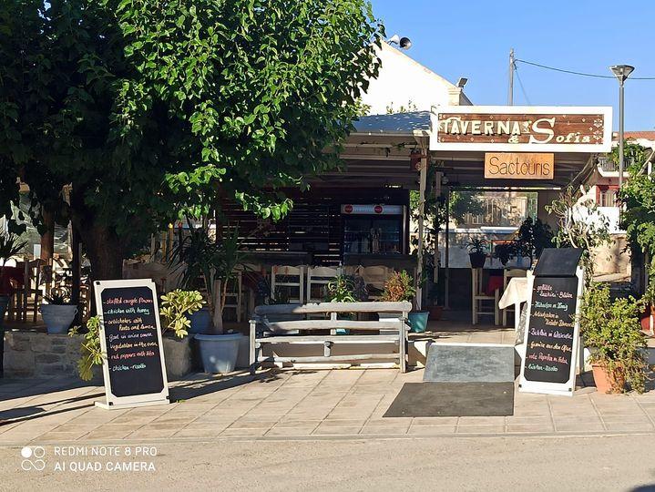Sactouris Taverna