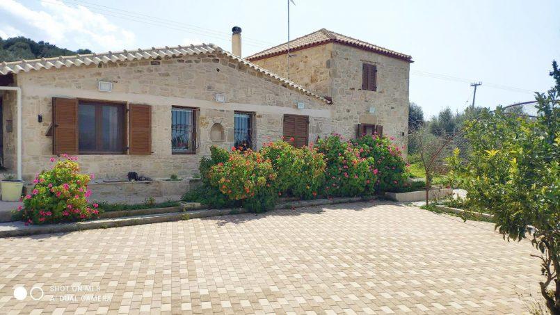 Olivelia Holiday House, Afrathias