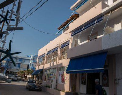 Lybian Sea Pension